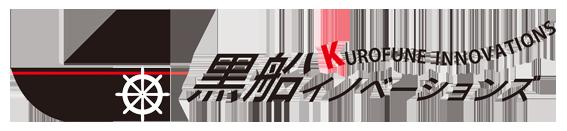黒船イノベーションズ株式会社